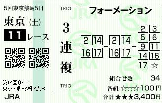 5T51101.jpg